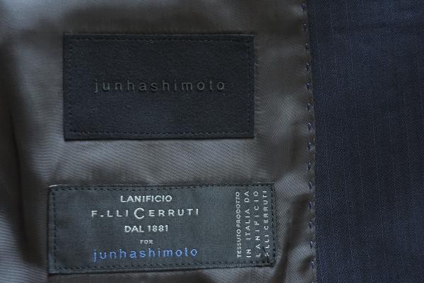 jh16ss sample cut 9