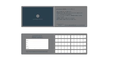 161220osakaポイントカード12-001