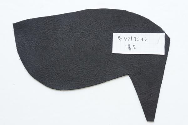 カーフ ソフトアニリン BLACK 1