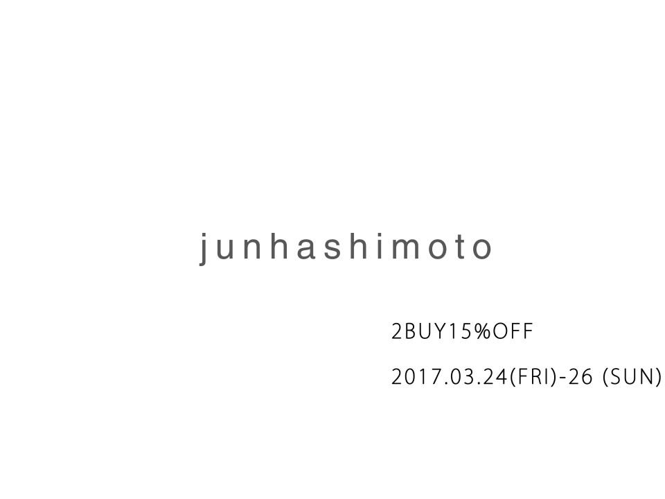 junhashimoto1