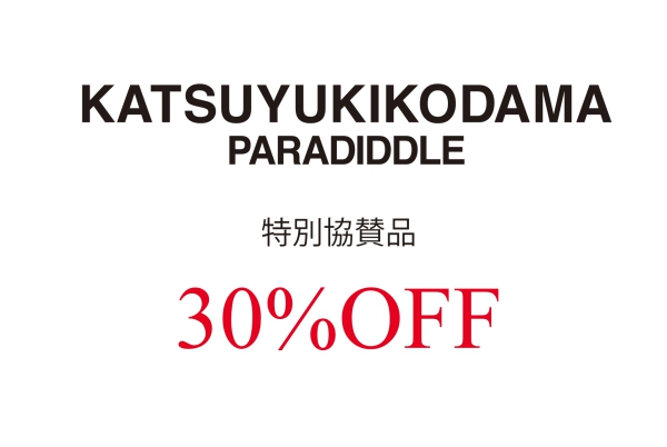 KATSUYUKIKODAMA SALE POP