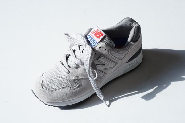 NB shoe lace how 2