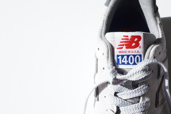 NB shoe lace how 4