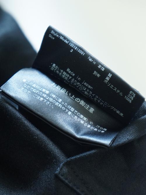 1051810001 BLACK item 13