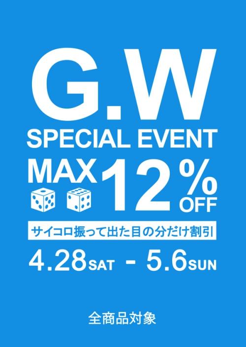 GW_event 500 700