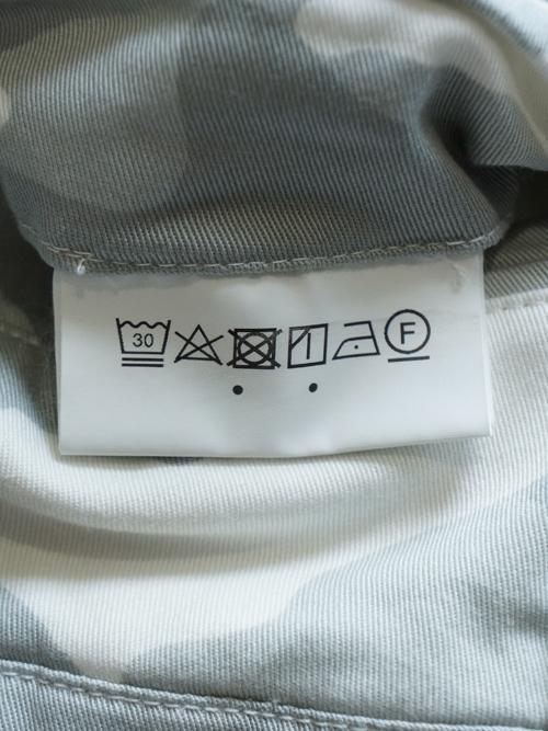 1071810029 WHITE CAMO item 16