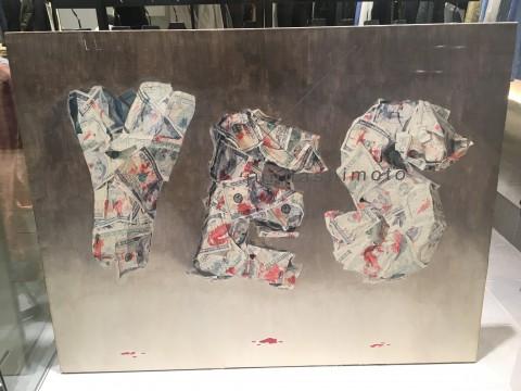 ANARCHYっていう感じがしてすごくパワフルな絵画です。かっこいいでしょ?私はほしいです。112x145cmで¥1,300,000です。私にプレゼントとして買ってください(笑)