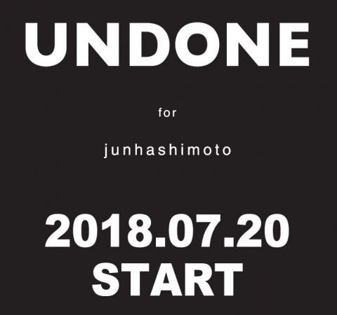 スクリーンショット 2018-07-12 13.32.52