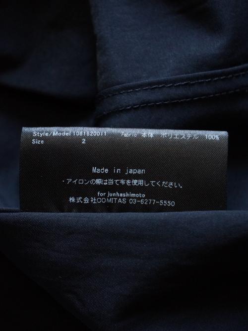1061820011 NAVY item 15