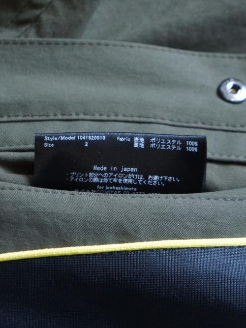 1041820010 KHAKI item 28