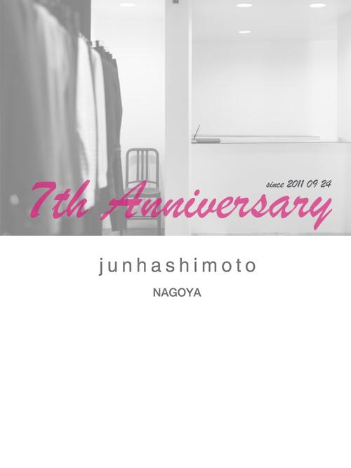 7th anniversary POP 1