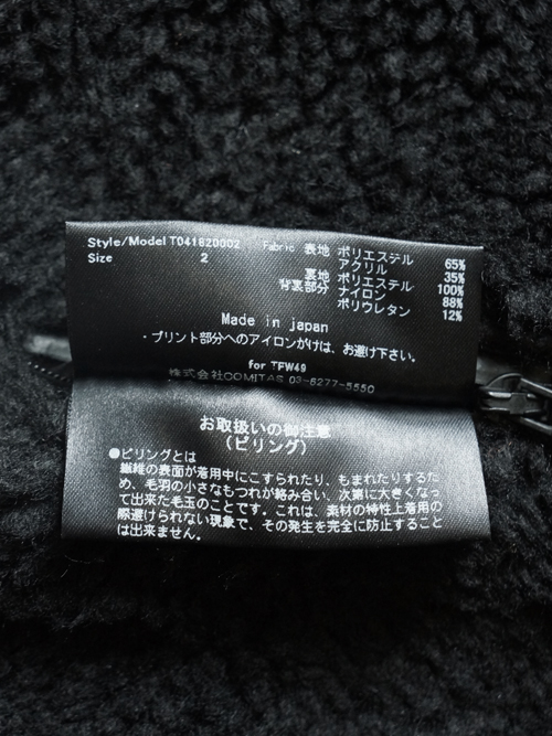 T041820002 BLACK detail 24