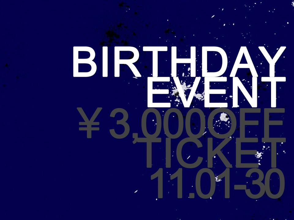 birthday_blog用