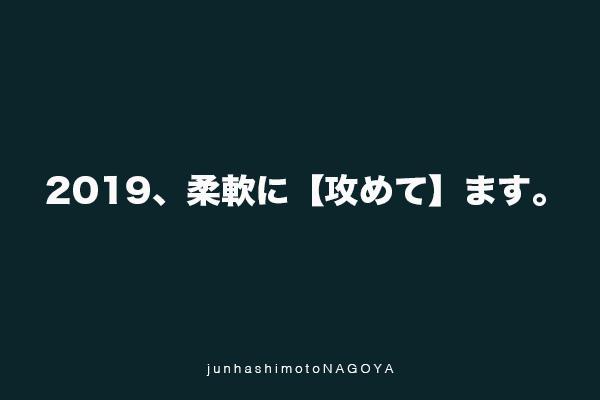 201901 2