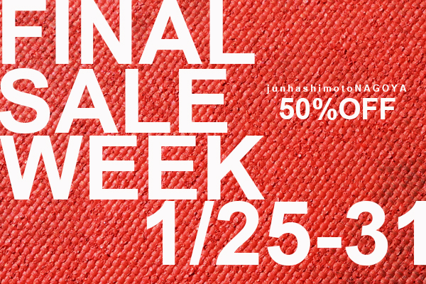 FINAL SALE WEEK TOP 600 400