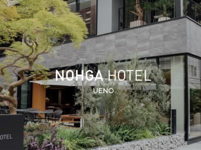 NOHGA