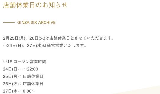 スクリーンショット 2019-02-24 14.57.09