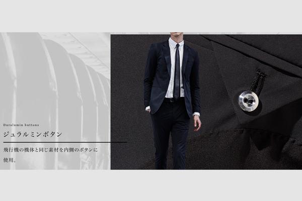 スターフライヤー DESIGN 3