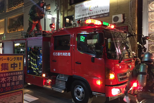 20190504 FIRE REAL 2
