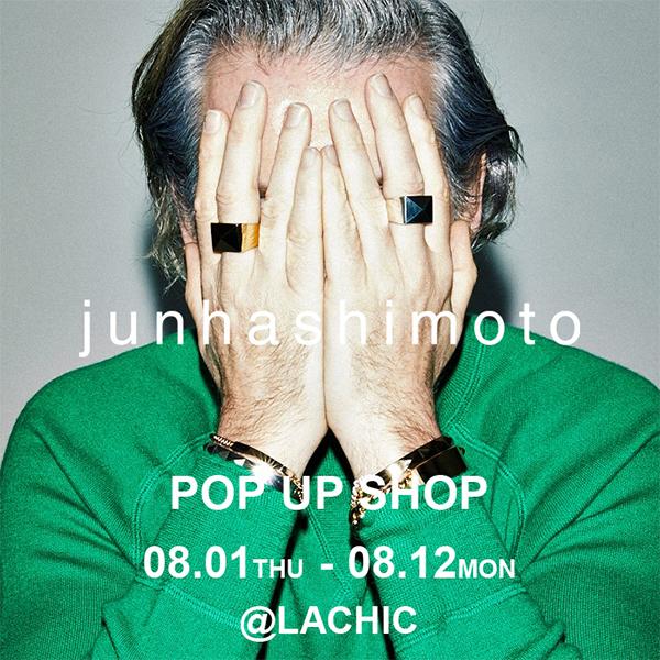 LACHIC POP 600 600 1