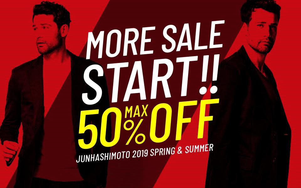 more sale