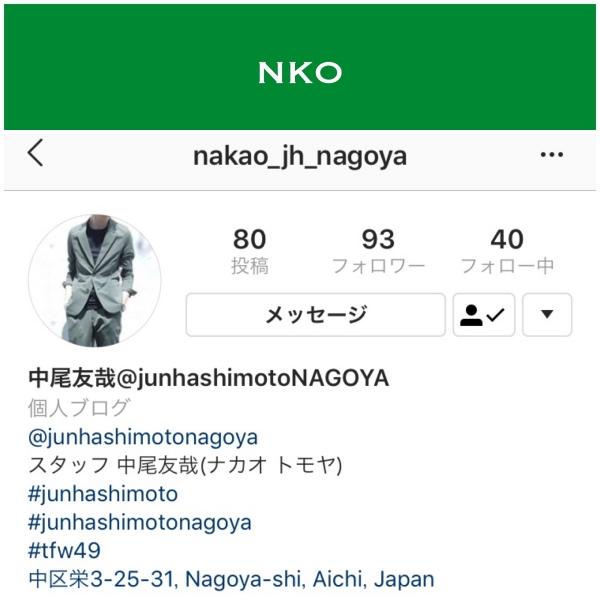 NKO 600 1