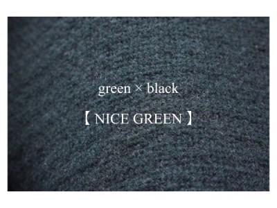nice green 600