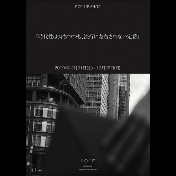 HOFF 2
