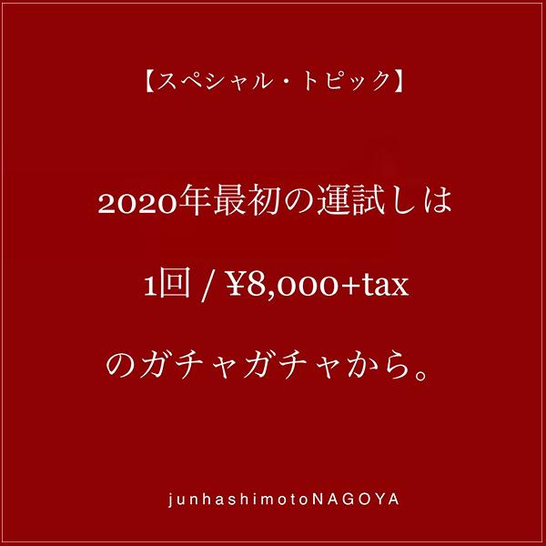 ガチャガチャ 600 600 1