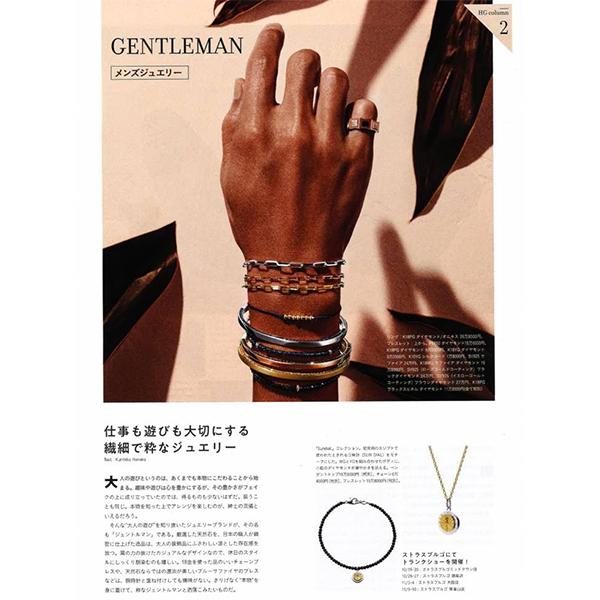 GENTLEMAN 雑誌掲載 4
