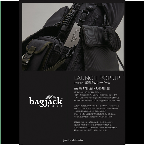 backjack POP 600 600