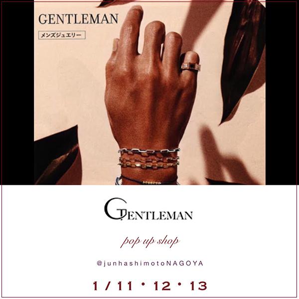 gentleman pop up バナー