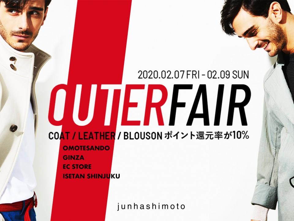 outer_fair