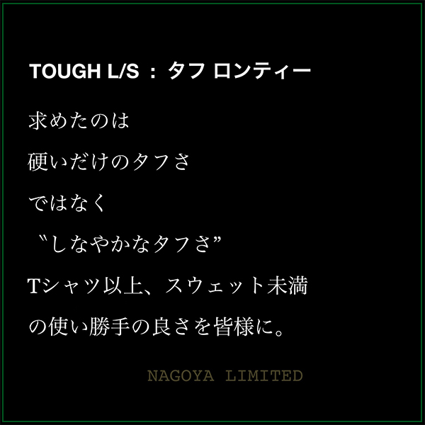 TOUGH LS 600 600 TOP