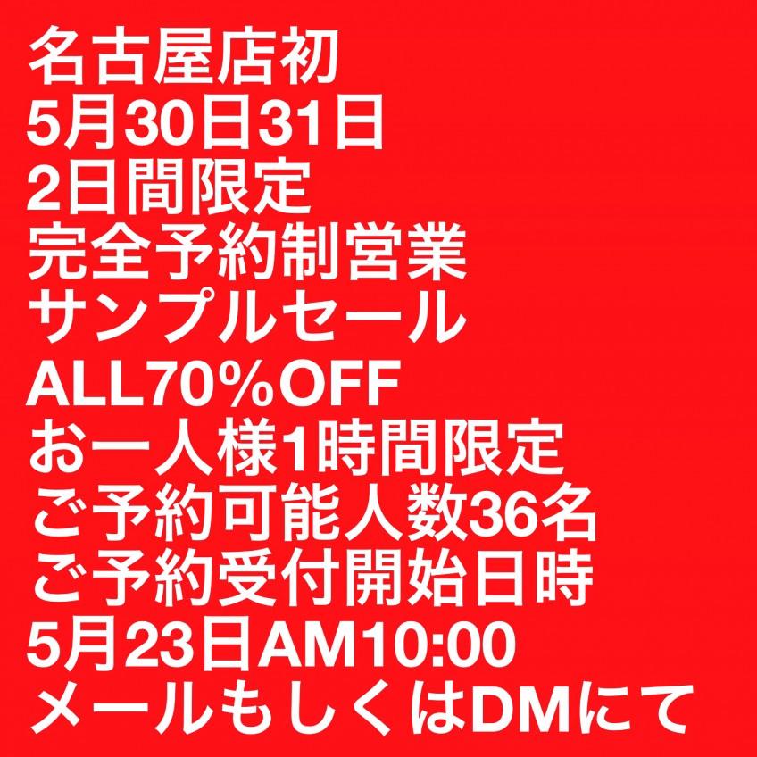 5B5F1E57-65B3-4E3F-8AC2-B155A2FAD027