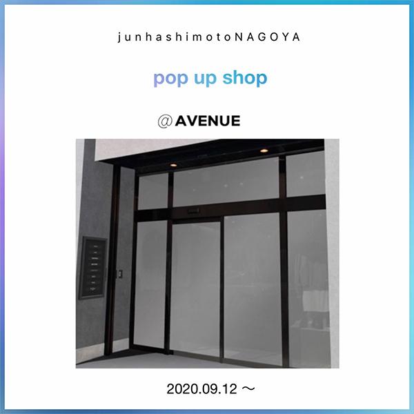 AVENUE POP UP SHOP 600 600 1
