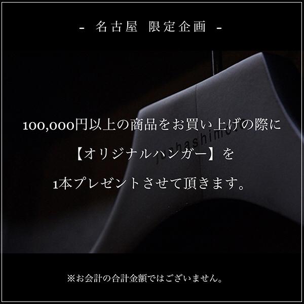 junhashimotoNAGOYA 600 600 4