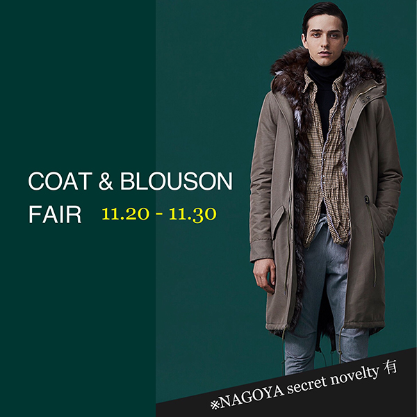 COAT BLS FAIR 600 600