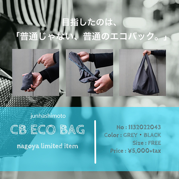 CB ECO BAG PR 600 600 1