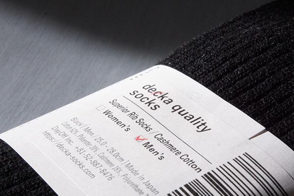 Cashemere cotton socks Black 600 400 2
