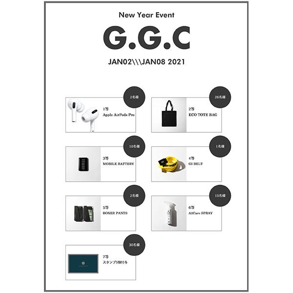 GCC 600 600 1