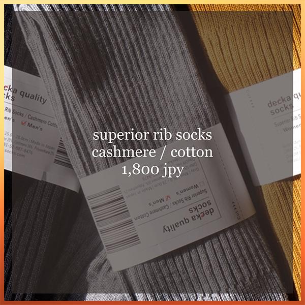 cashmere cotton sox 600 600 1