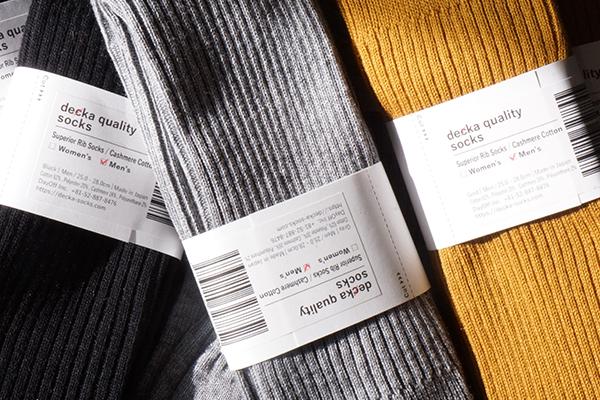 decka Cashemere cotton socks 3 color 600 400 1