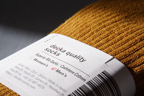 decka Cashemere cotton socks Gold 600 400 2