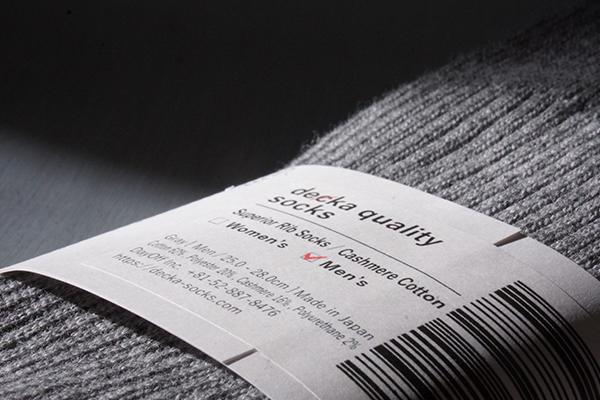 decka Cashemere cotton socks Grey 600 400 2