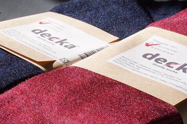 decka Inner socks 2 color 600 400 1