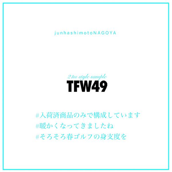 TFW49 info 600 600 1