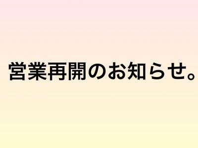 22996AC3-4F8D-4578-8CB8-2D67561EEBE8
